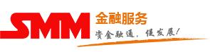 SMM金融服务